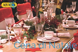 cena di natale aquaclub grumello